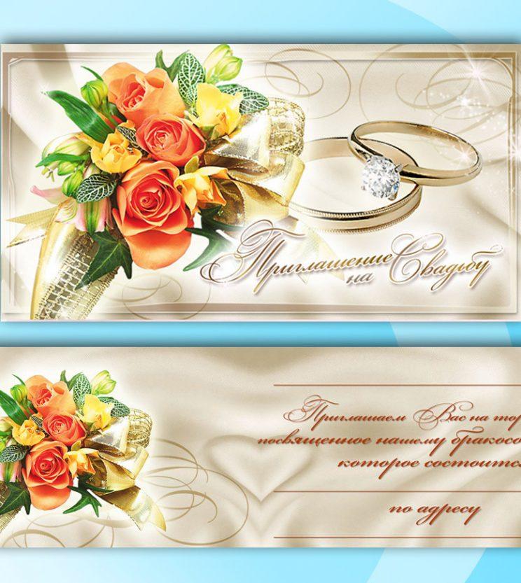 открытки, приглашения